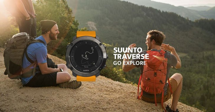 Suunto GPS Watch