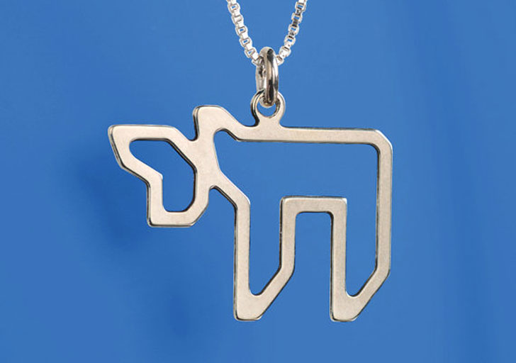 Sterling Silver Chai Hebrew Script Necklace