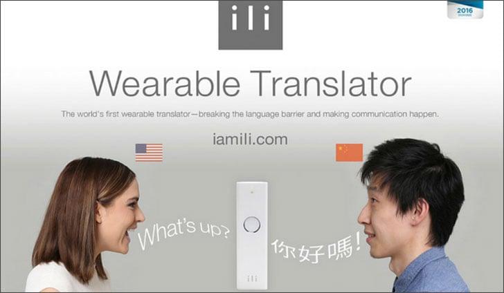 Portable Language Translation Device