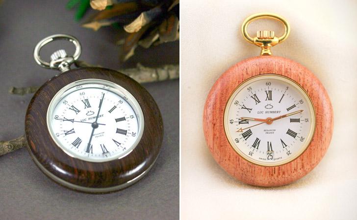 Hubert Creations Handmade Wood With Swiss Made Movement Pocket Watches