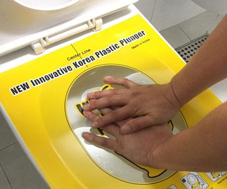 Pongtu Sticker Toilet Plunger