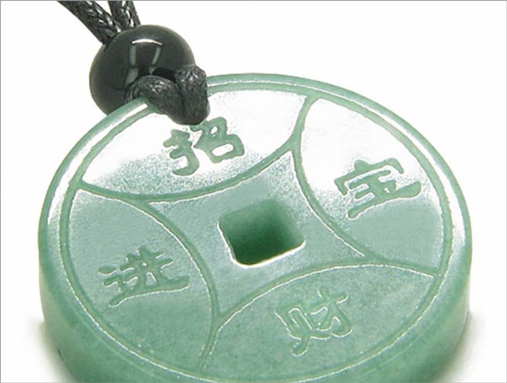 Green Quartz Good Luck Amulet Medallion