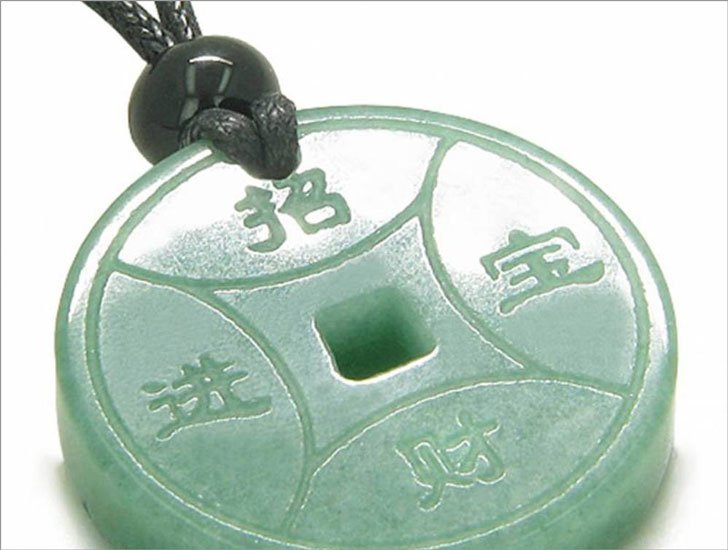 Green Quartz Good Luck Amulet Medallion