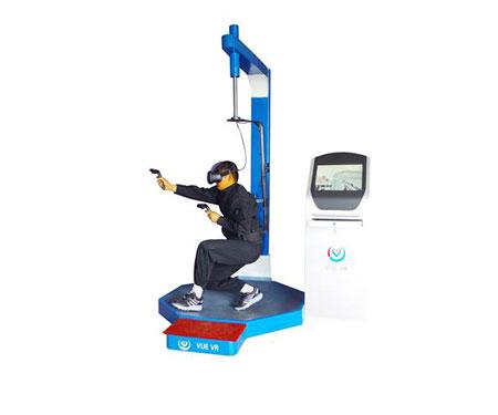Virtual Reality Treadmill