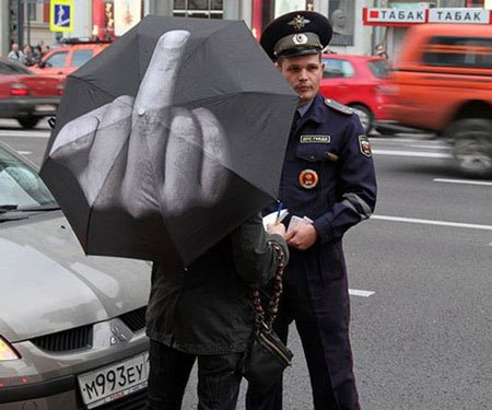 Middle Finger Umbrellas
