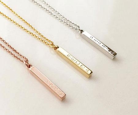 Custom Name Vertical Bar Necklaces