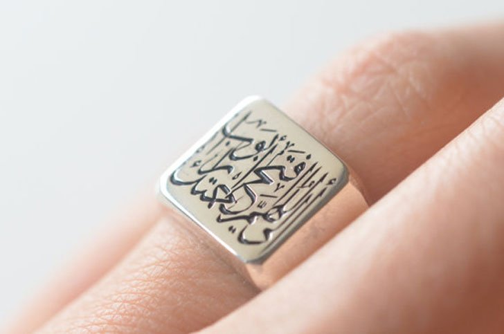 Mens Silver Square Signet Ring