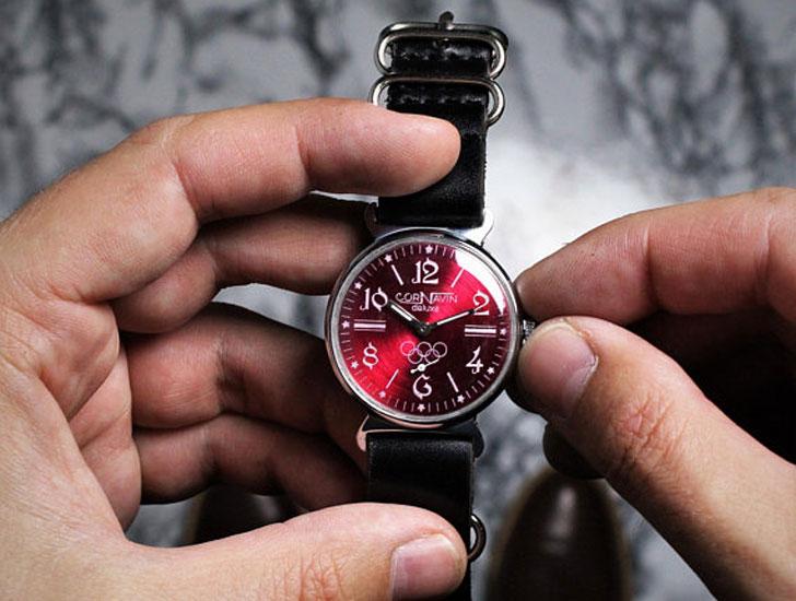"Vintage ""Cornavin"" Mechanical Watch"
