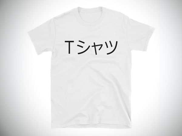 Japanese Deku Mall Anime Shirt