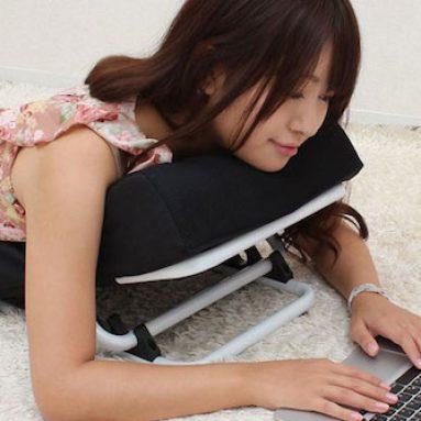 Lie Down Reading Cushion