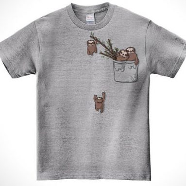 30 Greatest Sloth T-Shirts You Can Buy!